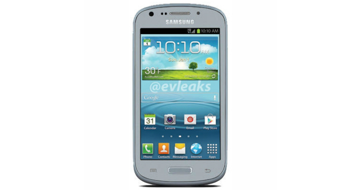 samsung_galaxy_axiom_leak_wmk