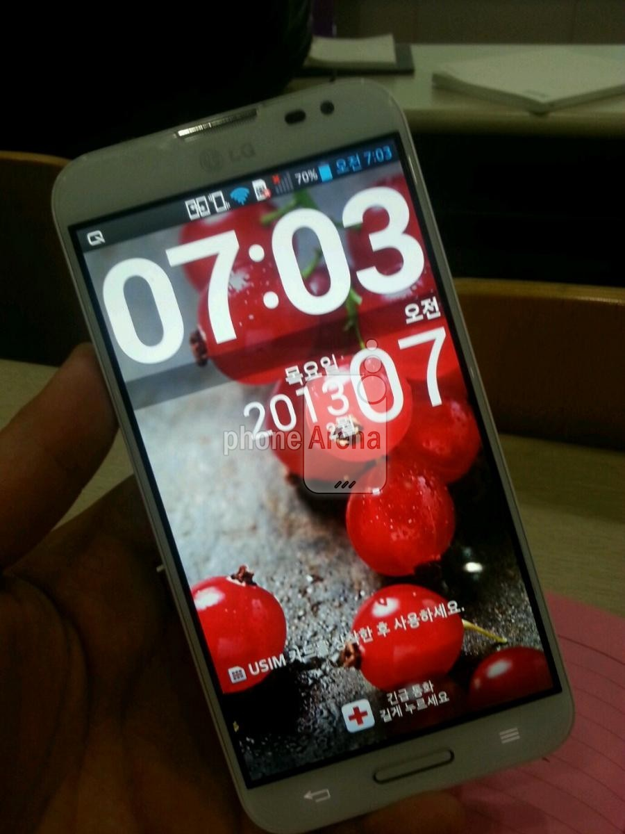 LG-Optimus-G-Pro-leaked_full-wmk
