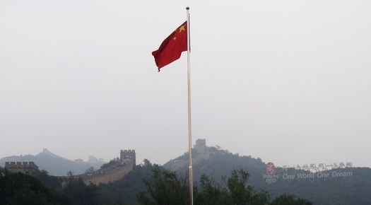 China agrees to discussing cyber security with U.S.
