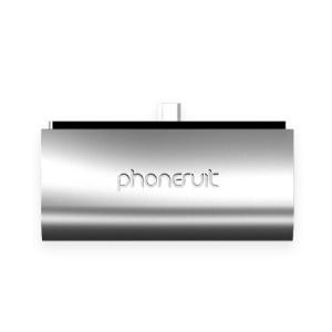 phonesuit_flex