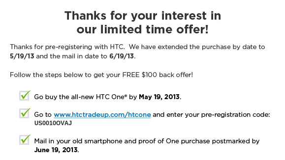 htc_trade_up_extension
