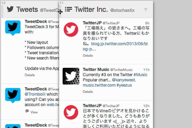 tweetdeck-web-drag-and-drop
