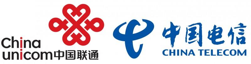 china_unicom_telecom-800x205