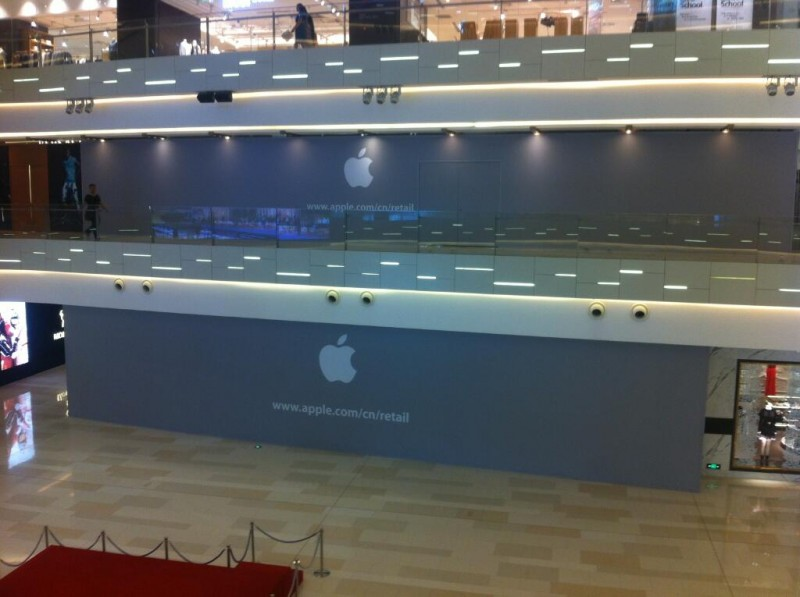 iPAM_apple_retail-800x597
