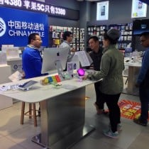 china_mobile_store_iphones