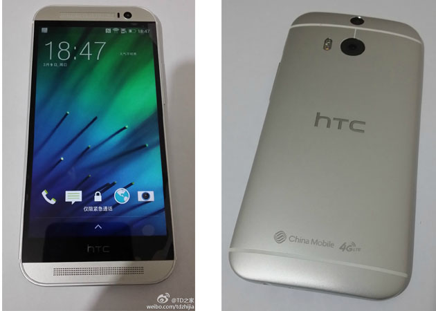 htc-one-m8-images-leak-2014-03-10-021