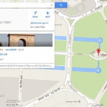 Google-Maps-In-Hindi