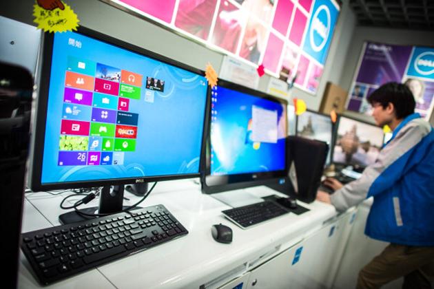What makes Microsoft a monopoly?
