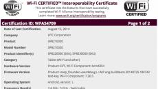 HTC-Flounder-WiFi-Certification-e1408764194779