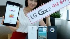 LG-Gx2-2014-08-27-01