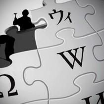 wikieditor