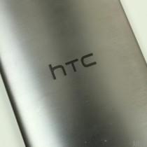 HTC-Logo-2-710x4731