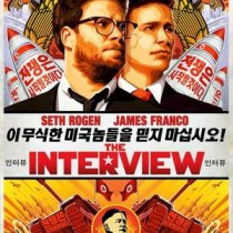 The_Interview_2014_poster1