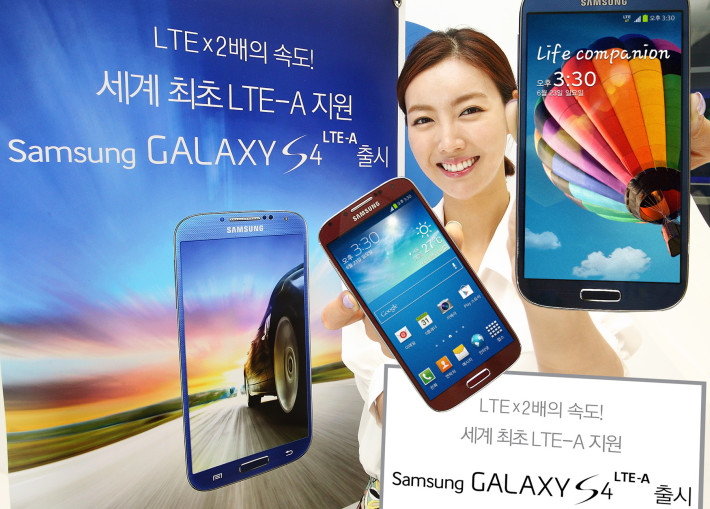 Galaxy-S4-LTE-A-official-e1423241043690-710x5091