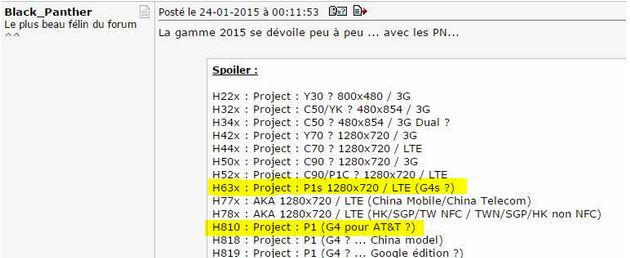lg_g4_stylus_document_leak_01
