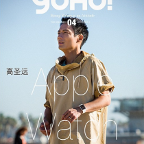 Yoho-China-Apple-Watch1