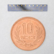 photonic-chip-university-of-bristol1