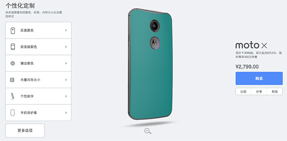 moto x play how to turn off without screen