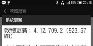 HTC-One-MAX-Lollipop-Taiwan1