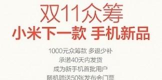 Xiaomi-dual-device-teaser-Nov-11