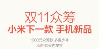 Xiaomi_Mi5_teaser_November_pressevent_110815_1-394x7001