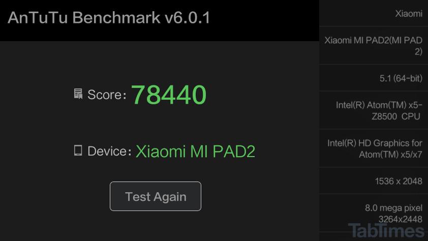 Xiaomi MiPad 2 AnTuTu
