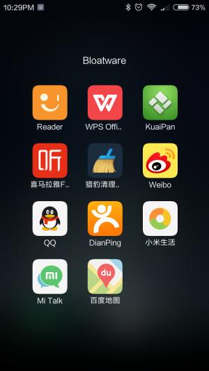 Xiaomi Redmi 3 Screenshots-14