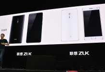 Lenovo's ZUK phone puts other Chinese flagships to shame