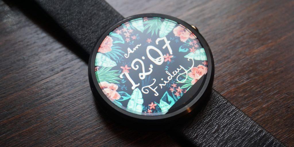 fileminimizer-fiore-watch-face