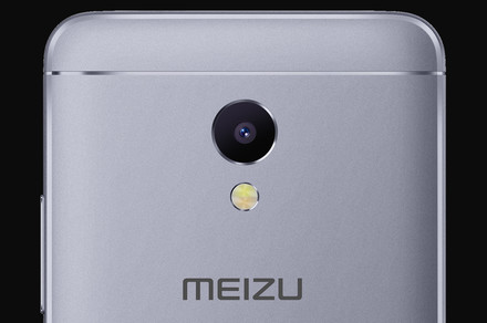 Meizu's first phone of 2017 is here, and it's very cheap and cheerful