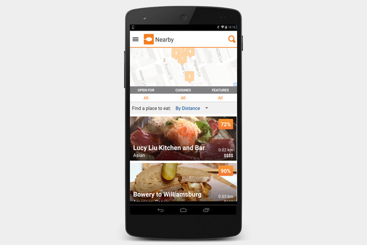 urbanspoon-screen