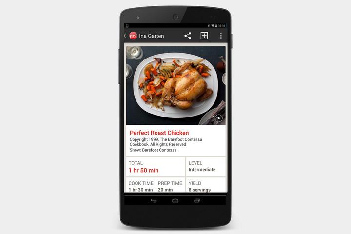 food-net-screen