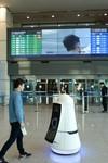 lg-airport-robot-3.jpg?itok=XQmemSB0