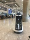 lg-airport-robot-10.jpg?itok=nF7mSuGS