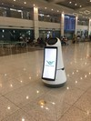 lg-airport-robot-8.jpg?itok=HFaNf-Wa