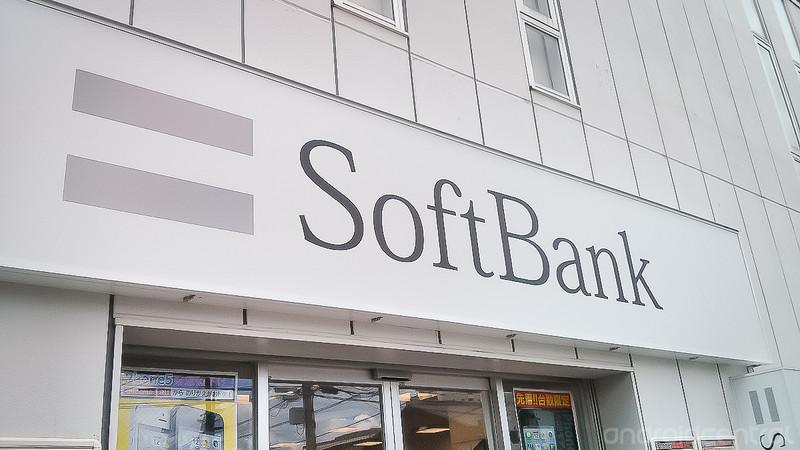 softbank-generic-2.jpg?itok=NGQI2kYE