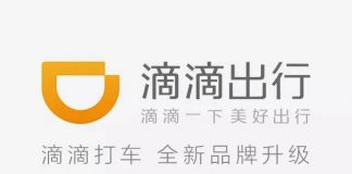 Apple May Join SoftBank-Backed Investment in Didi Chuxing to Avoid Dilution of its Stake