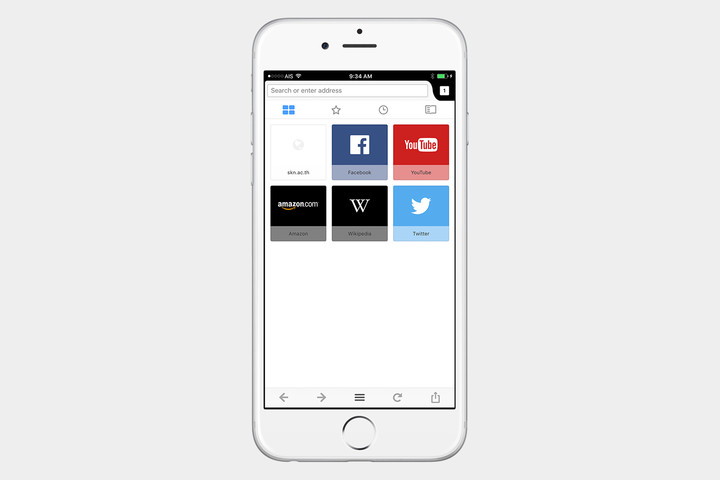 best ios browsers