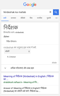 Google adds support for languages of Indian subcontinent to