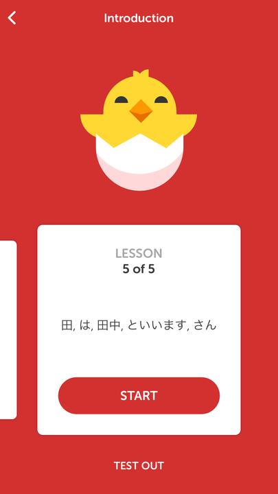 duolingo japanese bff eac  bc a bf c f