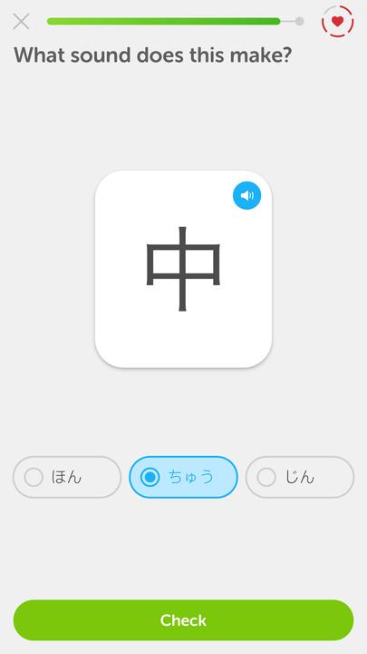 duolingo japanese a dcef  efe f af