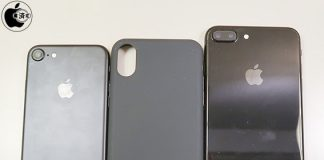 iPhone 8 Case Compared to iPhone 7 Offers Clear Picture of Size Difference