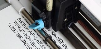 Coder's algorithmic alphabet is nothing more than gibberish, but it looks real