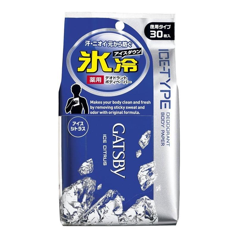 icey-body-paper-01.jpg?itok=85BjCVxn