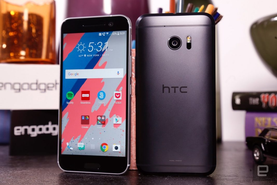 HTC's phone keyboard is pestering users with ads