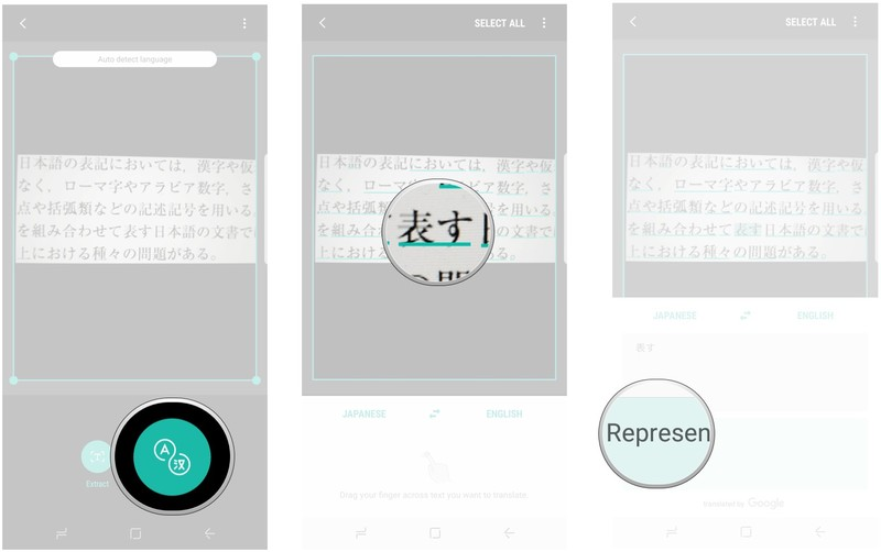 bixby-vision-translate2.jpg?itok=bUOOvdN