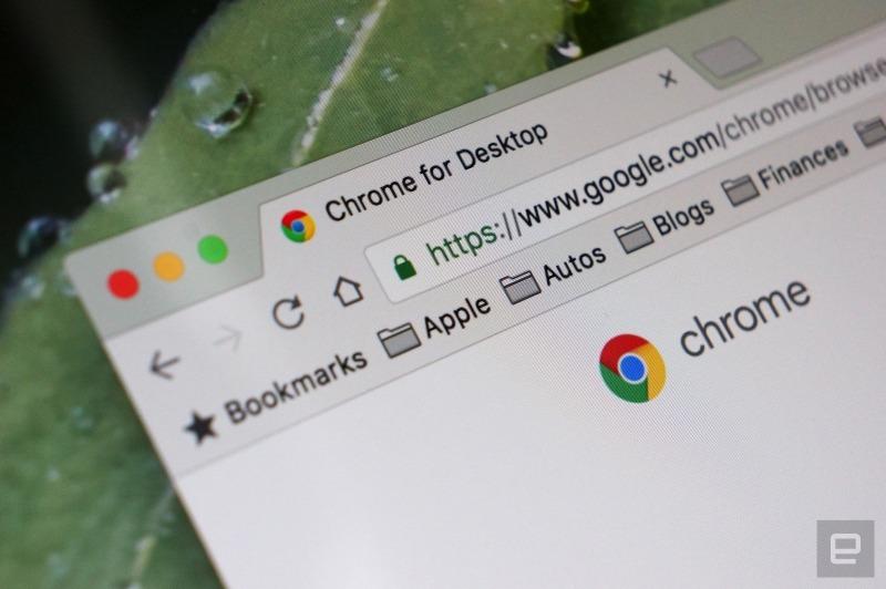 chromedims_640.jpg