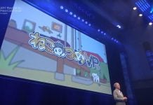 'Neko Atsume' is coming to PlayStation VR in 2018
