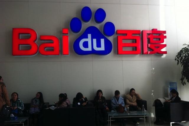 China's Baidu, Changan enter the autonomous vehicle fray