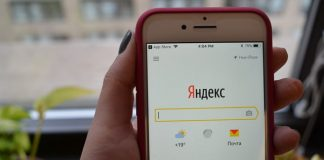 Russian voice assistant Alice sounds as natural as developer Yandex claims